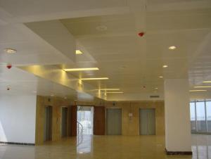 Peforated Aluminum Ceiling