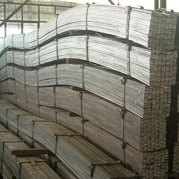 Manufacturer of  Flat Bar