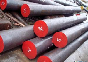 AISI 52100 Bearing Steel