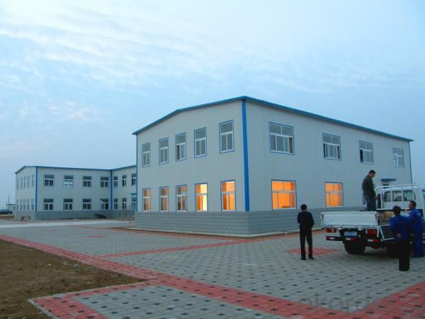 China Steel Structure Warehouse