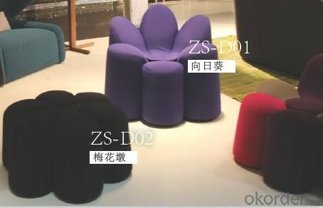 Plum Flower 1 Seat Sofa
