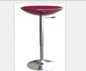Adjustable Bar Chair BC001