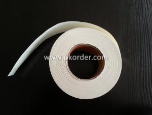 Paper Drywall Joint Tape-75m