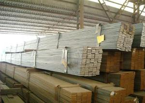 Stainless Steel Hot Rolled Flat Bar
