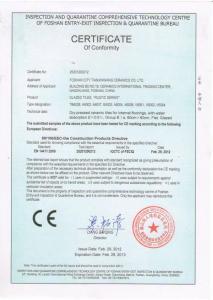 GLAZED TILE  CMAX-BR651