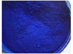 Phthalocyanine Green G, C.I.P.G.7