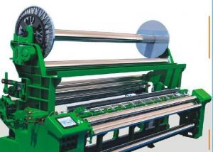 Weaving Machinery A