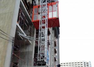 Building Hoist SC120