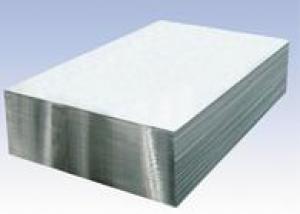 Aluminum sheets AA1050,AA1060, AA1070, AA1100