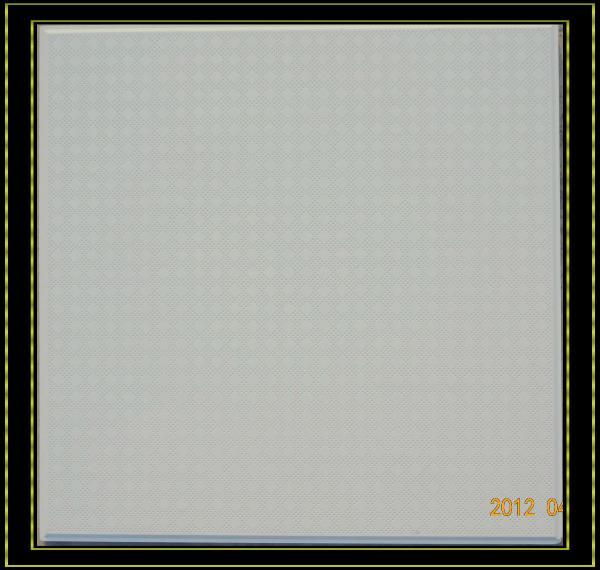 Gypsum Ceiling for Interior Decor