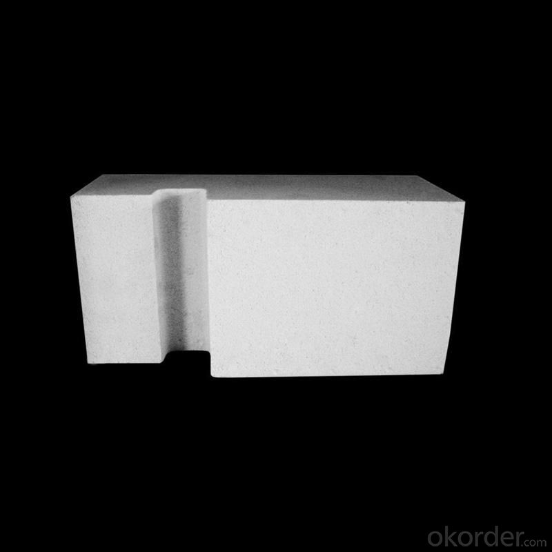 Mullite Brick-MS75