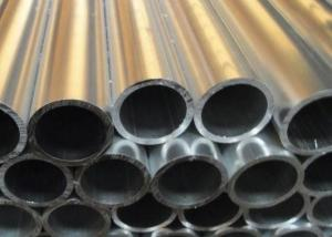 Aluminium Pipes 3005