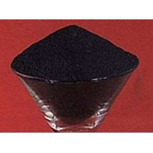 Humic Acid Powder,Soluble Potassium Humate 99