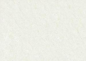 Porcelain Tiles Light White  SUNO23601