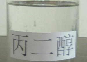 Mono-Propylene Glycol M2