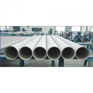 JIS G3462(Alloy Steel For Boiler And Heat Exchanger)