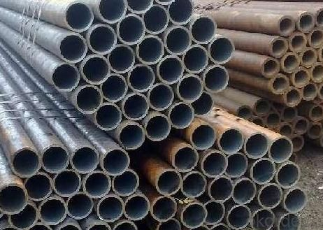 Seamless Medium-carbon Steel Tubes For Boilers And Superheaters