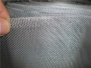 China Iron Screen Mesh