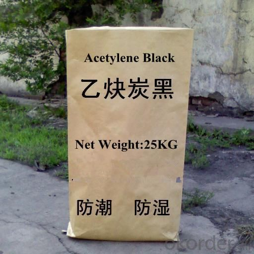 Manufacturer Of Acetylene Black Powder Grade