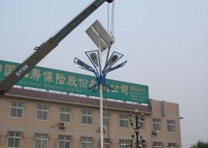 LED-105 CNBM
