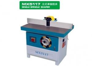 MXQ5117 Woodworking Spindle Moulder