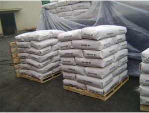 Caustic Soda Pearls (SGS)
