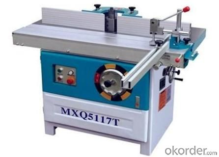 MX5117T Vertical Uiversal Milling Machine
