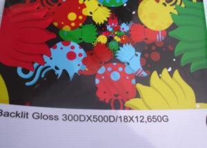PVC Blacklit Flex Banner