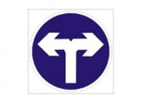 Traffic Sign/Aluminium Road Sign