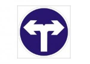 Traffic Sign/Aluminium Road Sign