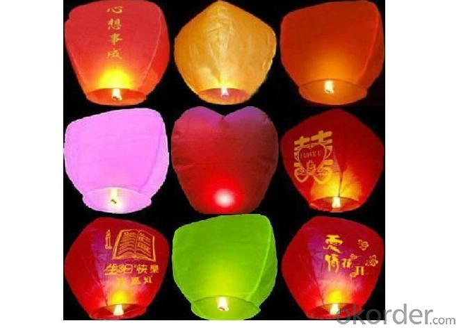 Chinese Sky Lanterns Festival Product Paper Lantern