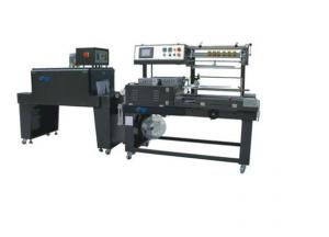 Shrink Bounlding Packaging Machine  HX-4535