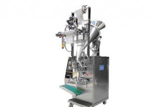 Powder Packaging Machine FMP Type