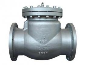 Best Price Check Valve