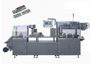 Blister Packing Machine for AL-PVC OR AL-AL