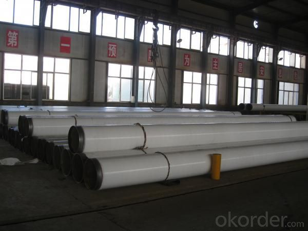 PP Lined Steel Pipe/2PP 3PP Coating or Lined Steel Pipe