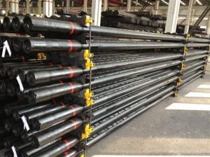 High Quality API 5DP NS-1 Oilfield Drill Pipe