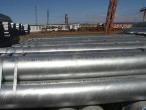 ASTM A53  Heavy Hot Dipped Galvanized Pipe