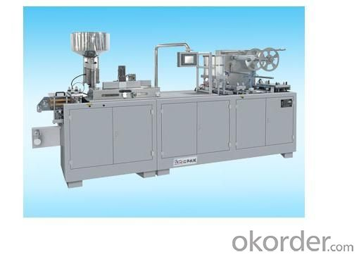 Fully Automatic Plane Aluminum&Aluminum Blister Packing Machine DPP-250