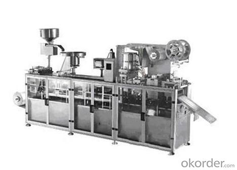 Blister Packing Machine  DPP-250E AL/AL, AL/PVC