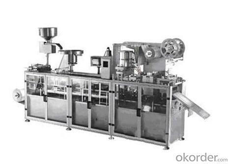 Blister Packing Machine  DPP-250E AL/AL, AL/PVC