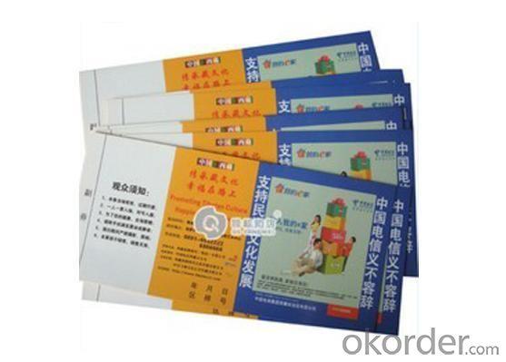 Customed Entrance Ticket