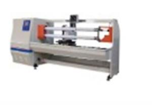 HCH7003 series PVC Insulating tape automatic slitting machine