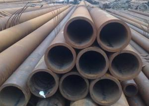 High Pressure Gas Cylinder Seamless Steel Pipe