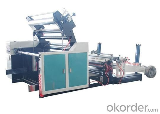 Automatic Paper Sheeter Machine​ HQJ-B Model