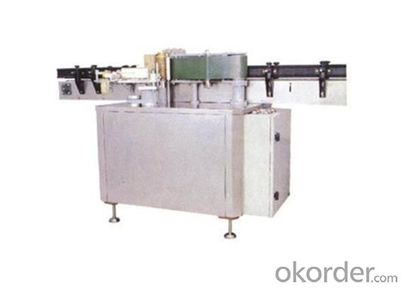 Fully Automated Cold Glue Labeling Machine