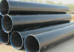 Seamless Steel Pipe For Low Pressure Boiler