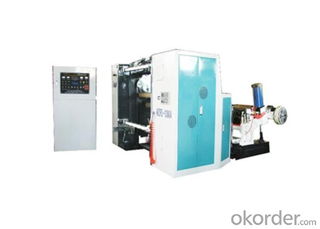 Best Selling Slitting Machine