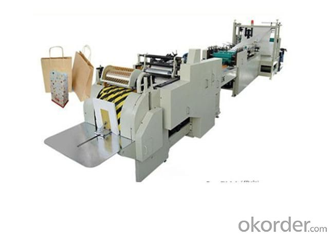 New Type Square Paper Bag Making Machine