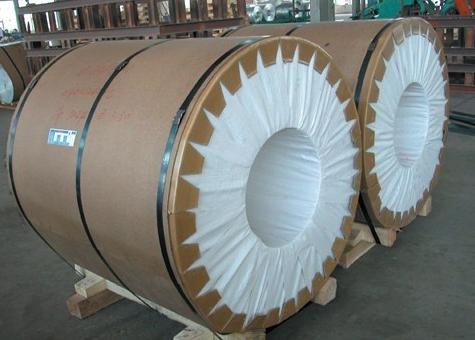 Aluminum Foilstock For Container Foil